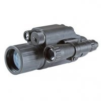 Night vision Armasight Prime 5