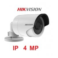 CAMERA SUPRAVEGHERE IP 4 MP HIKVISION DS-2CD2042WD-I