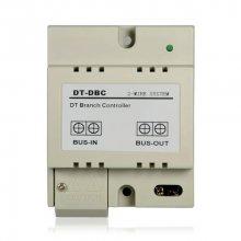 Controler de ramificatie pe 2 fire pentru interfon 2EASY, DBC