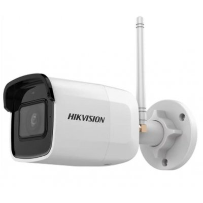 Camere de supraveghere Hikvision IP wireless Full HD 4 Megapixel 1080p