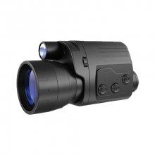 Night Vision Pulsar Digital Recon 750