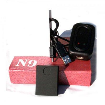 Dispozitiv de monitorizare si urmarire