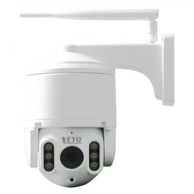 Camera de supraveghere VEYO PanTilt Smart Cloud IP, 4MP