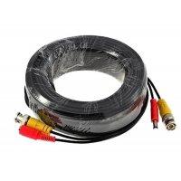 Cablu Mufat 10 m