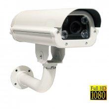 Camera de supraveghere AHD,TVI, CVI, CVBS, varifocala 5-50mm, 1080P, IR 80m