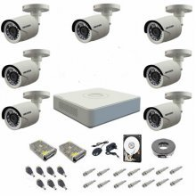 Kit complet supraveghere 720P Hikvision Turbo HD Ext 7  IR 20 m