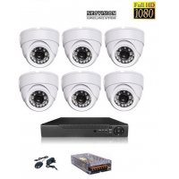 KIT SUPRAVEGHERE INTERIOR 6 CAMERE DOM AHD 2 MP FULL HD