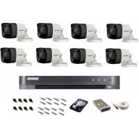 Sistem de supraveghere Hikvision Turbo HD, 4K / 8,3 Mp, 8 camere IR 30 m