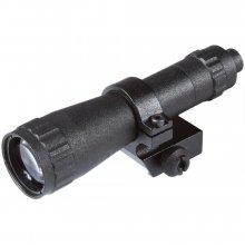 Lanterna infrarosii Armasight I810
