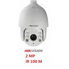 CAMERA SUPRAVEGHERE IP SPEED DOME 2MP ZOOM 30X IR 100 M HIKVISION DS-2DE7186-A