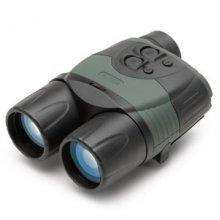 Yukon Night Vision Ranger 5x42