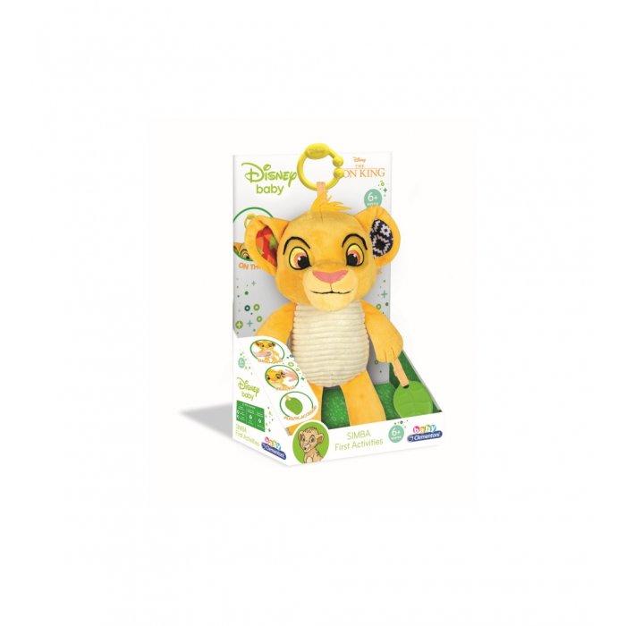 Jucarie plus Simba cu activitati Clementoni